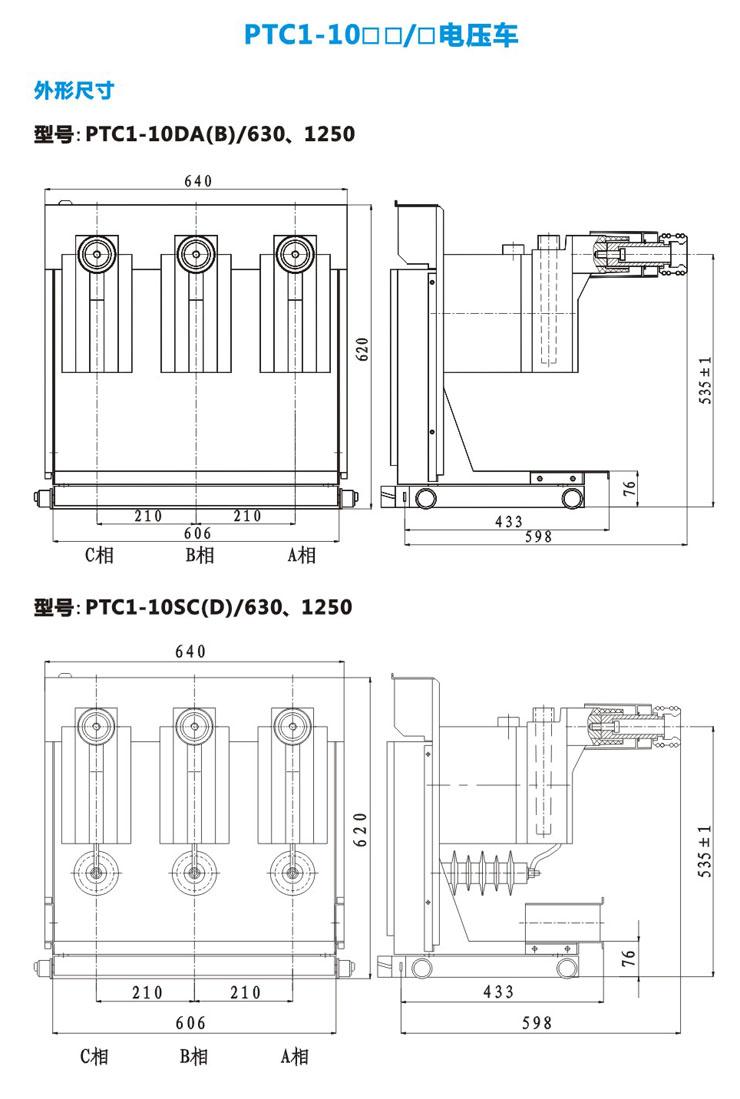 5kv电压互感器系列  10-40